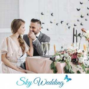 Денис Чамрысов (SkyWedding)